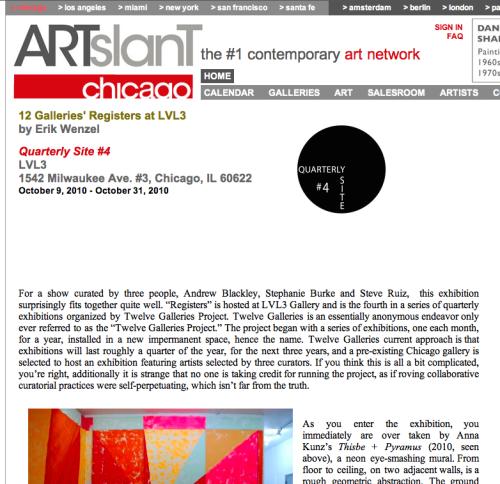ART Slant: Quarterly Site #4