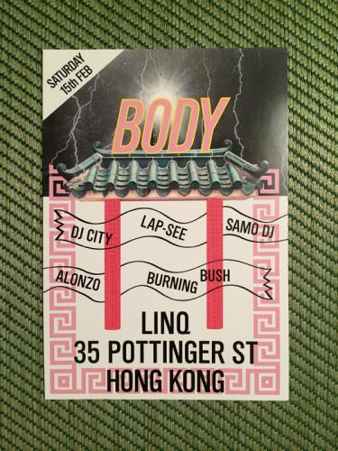 Body_HongKong_2014