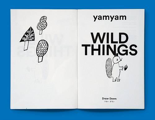 01_yamyam_1600